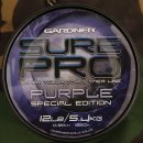 GARDNER SURE PRO PURPLE Special Edition Copolymer...
